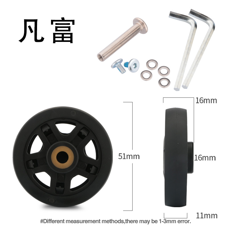 Luggage Suitcase Repair Wheels Accessories  Casters Replacement 51mm*11mm Wheel Mute Fashion Colored  Model Aircraft  Wheels