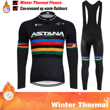 2020 Astana Winter Thermal Fleece Cycling Jersey Set Bicycle Wear Bike Cycling Clothing Maillot Ciclismo Invierno Cycling Set