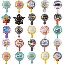 25 pçs/lote 10 polegada feliz cumpleanos espanhol feliz feliz aniversário balões redondo mylar hélio balão feliz aniversário festa de ar globos