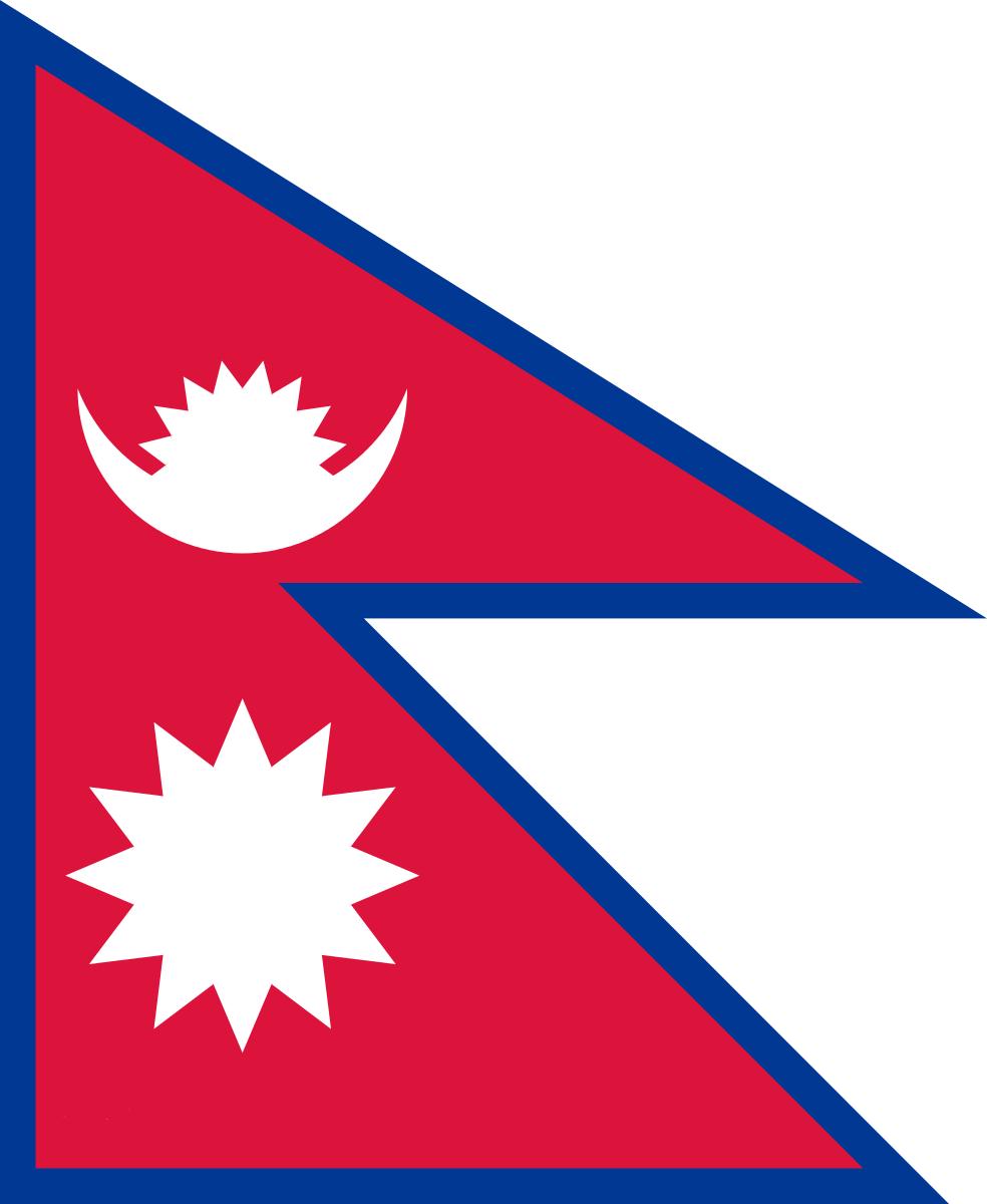 2017 Nepal 10 Rupees UNC P-NEW Lot 10 PCS