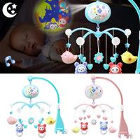 Newborn Remote Control Bed Bell Baby Toy Baby Music Rotating Rattle Bedside Bell Baby Musical Crib