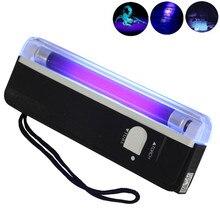 Портативный УФ ультрафиолетовая лампа 2в1 мигающий фонарь Blacklight светодиодный фонарь трубка лампа ручной детектор денег батарея питание 6 в