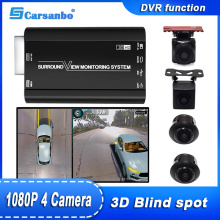 New Bird View 360 3D car birdview system telecamera posteriore 1080P 3D HD visione notturna vista frontale telecamera Surround View Car DVR