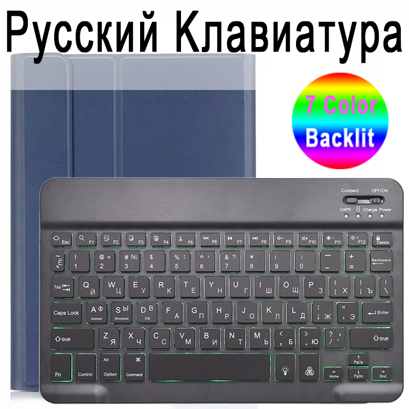 Russian Keyboard Pink 7 Colors Backlit 3 0 Bluetooth Keyboard Case for iPad 10 2 Keyboard Case for Apple