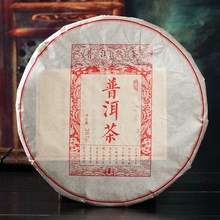 Yunnan чай пуэр приготовленный чай торт чай Yunnan Qizicai чай приготовленный чай торт 357 г торт