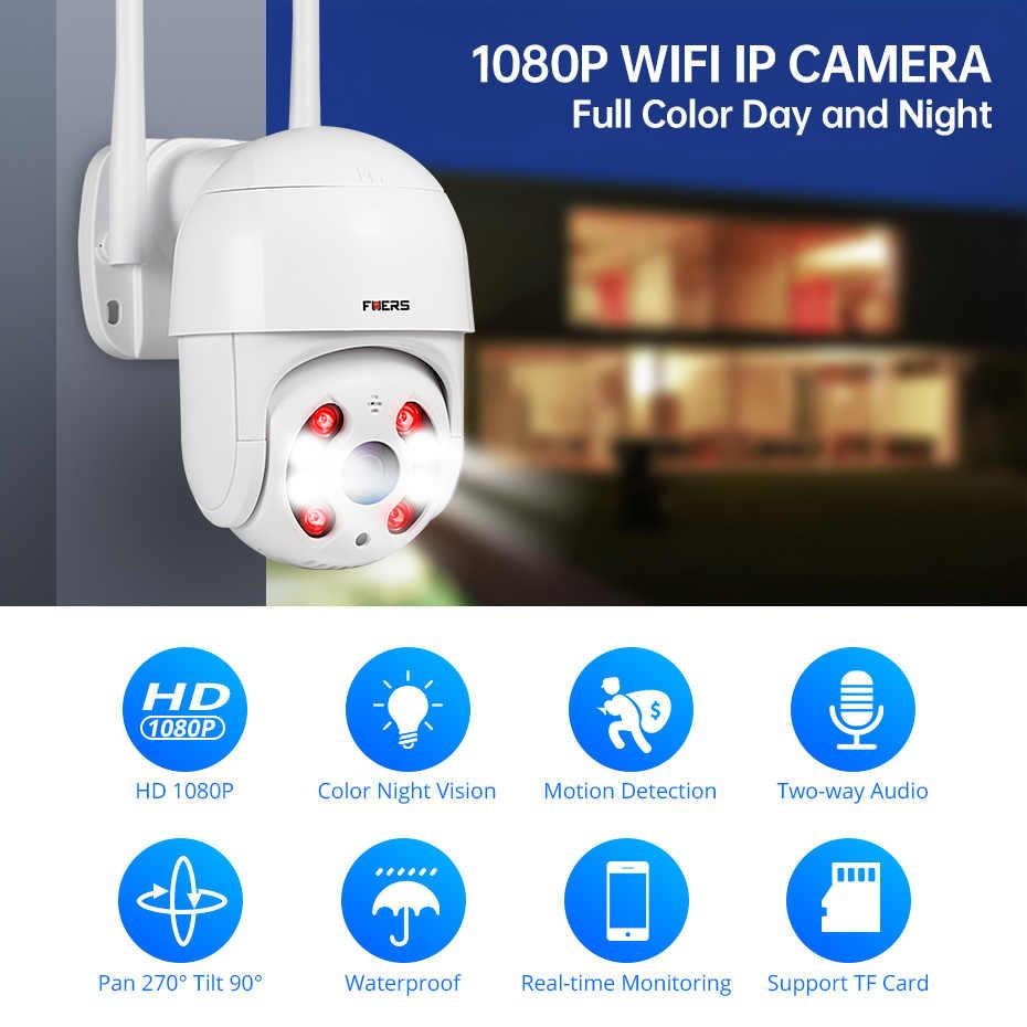 Fuers 1080P Outdoor Camera Ptz Ip Camera Beveiliging Speed Dome Cctv Surveillance Wifi P2P Cloud Nachtzicht Bewegingsdetectie