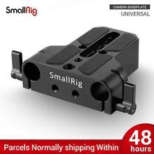 Smallrig universal baixo perfil dslr placa de base da câmera com 15mm haste ferroviário braçadeira como para sony fs7, para sony série a7 1674