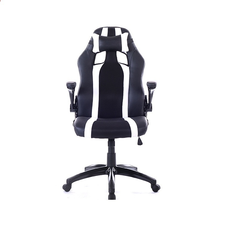 Ergonomic WCG Gaming Computer Chair Anchor Home Cafe Games Competitive Seat Free Shipping Furniture Armchair Play