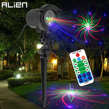 ALIEN RGB 8 Patterns Outdoor Waterproof Moving Laser Light Projector Garden Holiday Christmas Party Tree House Wall Lighting