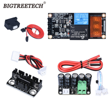 3D Printer Board Expansion Module Auto shuts down Module Power off Resume Print with WIFI ModuleFor SKR V1.3 SKR Pro MKS Gen L mks tft hlkwifi v1 1 remote control wireless router hlk rm04 wifi module for mks tft touch screen for 3d printer