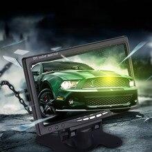 7 inç yüksek çözünürlüklü dönebilen araç dikiz monitör, geri dönüşüm LCD TFT ekran, iki video girişi