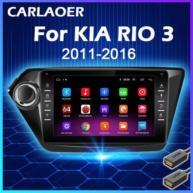 Autoradio pour KIA RIO 3 2011 2012 2013 2014 2015 2016 2Din Android multimédia lecteur vidéo GPS Navigation Autoradio stéréo 2 din