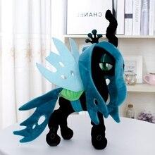 Единорог королева хризалис мягкие животные лошадь плюшевая Детская кукла игрушки отличный подарок