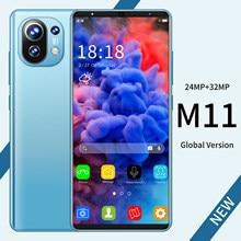 M11 6.1