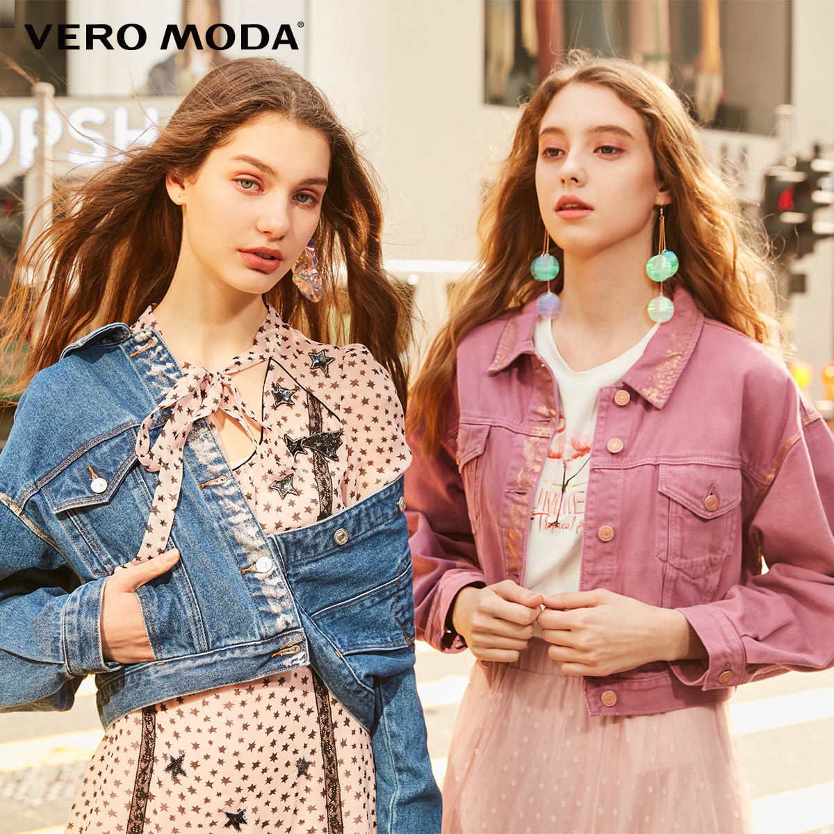 Vero Moda Women's 100% Cotton Denim Coat | 319157517