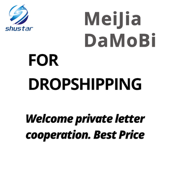 FOR Dropshipping .Welcome private letter cooperation. Best Price-Otavio Henrique Fronza-MeiJiaDaMoBi
