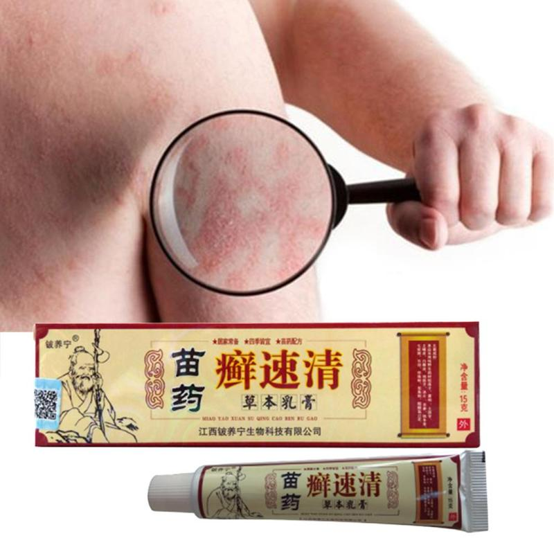 Chinese Antibacterial Cream Dermatitis Psoriasis Eczema Ointment Allergy Itch Skin Cream Itching Lotion Herbal Anti-itch Cream image