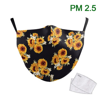 Vintage Oil Painting Face Fabric Mask Print Sunflower Adult Mouth-Muffle Reusable Washable  Mask Outdoor