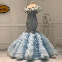 Gorgeous Cap Sleeves Mermaid Evening Dresses Scoop Sheer Neck Appliques Sequins Beads vestidos de novia Tiered Ruffle Prom Dress