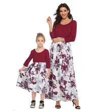 Новинка 2020 длинная юбка для родителей и детей матери дочери