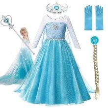 Elsa vestidos para meninas roupas crianças cosplay anna princesa vestido de neve rainha trajes infantis festa de aniversário rapunzel