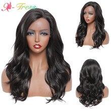 Perruque Lace Front Wig synthétique X-TRESS, perruques ondulées mi-brunes foncées pour femmes, perruque Lace Wig sans raie naturelle, perruques de Cosplay quotidiennes