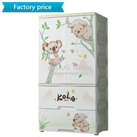 Thick PP Kid's Clothes Storage Cabinet with Door Baby Wardrobe Storage Drawer Combination Locker Plastic Drawers for Clothes