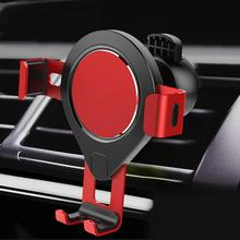 Universal Car Air Vent Mount Metal Gravity Mobile Phone Holder Stand Bracket