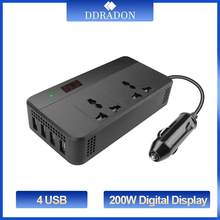 200w inversor de potência do carro 12v 220v com display digital 4 usb conversor adaptador modificado onda senoidal soquete universal