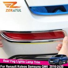 Zeratul 2 Pçs/set Carro Cromo Traseiro Nevoeiro Tampa Da Lâmpada Nevoeiro Nevoeiro Guarnição Adesivos para Renault Koleos Samsung QM6 2016 2020 Acessórios