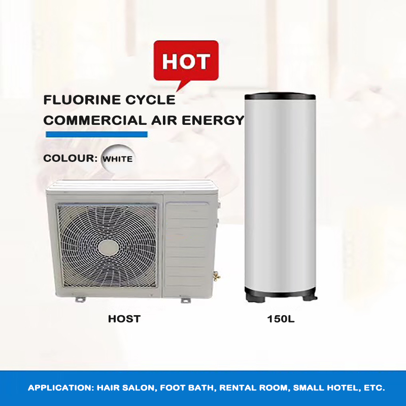 Home Split Air Energy Commercial Water Heater Air Energy Heat Pump 150 Liters Small 1 Matching White Water Tank Water Heater
