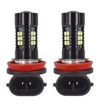 2 шт., Автомобильные светодиодные лампы H8 H11 21 SMD 3030, супер яркие Автомобильные светодиодные лампы 6000K, противотуманные фары, Автомобильные дневные ходовые огни, 12 24 В, 21 Вт