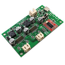 6W+6W DC 5V Digital Bluetooth Amplifier Board Power Channel Audio AMP Stereo Bluetooth Module For Small Bluetooth Speakers(China)