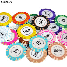 10PCS/SET 14g Multi-colors Casino Baccarat Crown Monte Carlo Design Clay Poker Chip Inner Metal with Trim Sticker