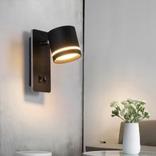 18W LED Wall Mount Sleep Light Fixture Rotatable Spotlight DualSwitch Lamp Plug