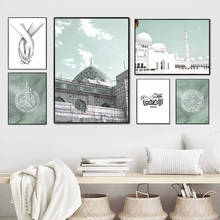 Ramadan Wall Art Canvas Painting Abu Dhabi Grand Mosque Muslim Islam Nordic Posters And Prints Decor Pictures For Living Room