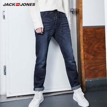 JackJones męskie bawełniane jeansy ze streczem ciepłe spodnie dżinsowe męskie streetwear 219332586