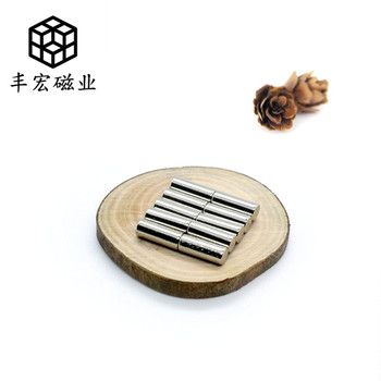 D3 * 8 small magnetic column 3 mm core electroplating Ru Fe B side suction radial strong magnet 3 × 8 magnet image