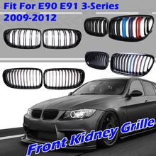 New Front Hood Kidney Grille Bumper Single Dual Grill Fit For BMW 3 Series E90 E91 2009 2012,Car accessories Replacement Part