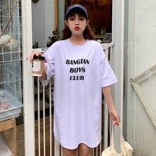 Bangtan Boys Club T-Shirt Dress (2 Models)