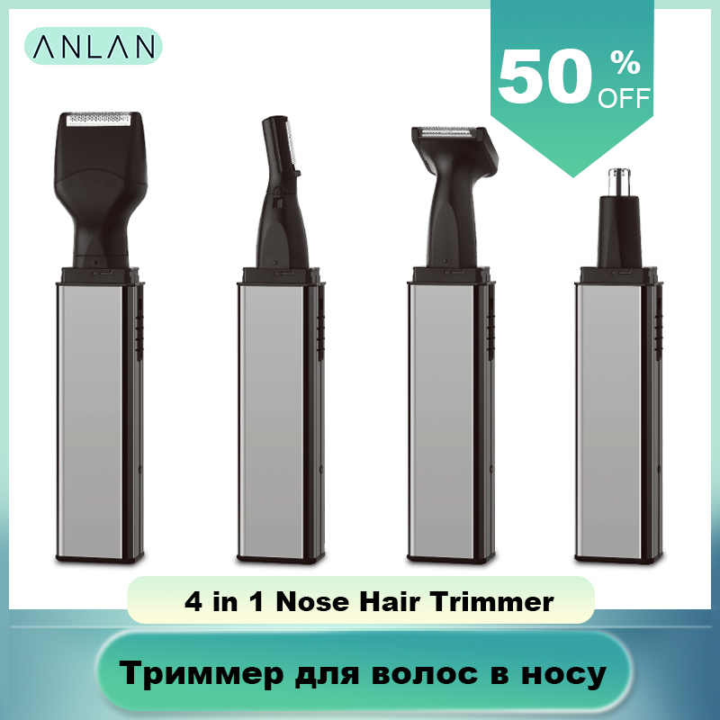 ANLAN Electric Nose Ear Hair Trimmer Rechargeable Beard Eyebrow Trimmer Razor 4 In1 Electric Nose Ear Shaver Hair Cutter Clipper