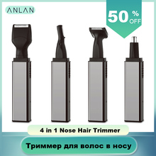 ANLAN Electric Nose Ear Hair Trimmer Rechargeable Beard Eyebrow Trimmer Razor 4 in1 Electric Nose Ear Shaver Hair Cutter Clipper hot lcd display electric shaver 4 blade rechargeable mens shaving razor quick charge barbeador gift nose ear hair trimmer s34