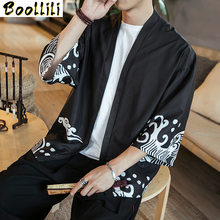 With Chinese Dragon Embroidery 2020 Spring Autumn New Style Casual Bomber Men Fung Fu Tai Chi Jacket(China)