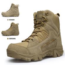 Buty wojskowe buty wojskowe męskie buty taktyczne Zip armia taktyczne pustynne buty wojskowe buty ochronne śnieg skóra zima jesień brązowy tanie tanio ALCUBIEREE Desert Boots Pig Suede ANKLE Lace-up Pasuje prawda na wymiar weź swój normalny rozmiar Okrągły nosek Mieszane kolory
