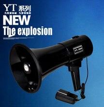Yongtai, altavoz de mano con micrófono de alta potencia, reproductor de tarjeta Instert Loop de 50W