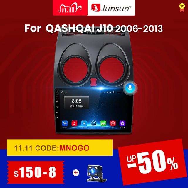 Junsun V1 Android 10.0 2GB + 32GB DSP CarPlayรถวิทยุMultimidia Video Player GPSสำหรับNissan Qashqai 1 J10 2006 2013 2 Din Dvd