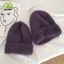 Шапка goplus зимняя женская шапка теплые мягкие вязаные шапки