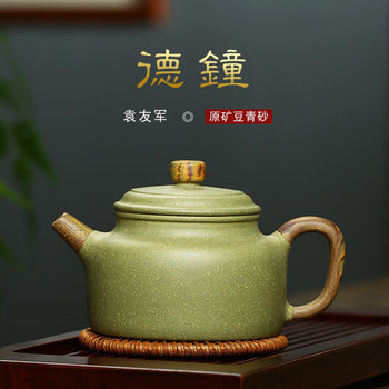 DE are recommended in the manual undressed ore DE pea green clay teapot clock pot of kung fu tea set a undertakes