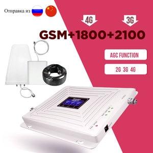 Image 1 - جهاز إعادة الإرسال Lintratek 900 1800 2100 الهاتف الخلوي الداعم الخلوي 2G 3G 4G إشارة مكبر للصوت الإنترنت والصوت LCD AGC ss