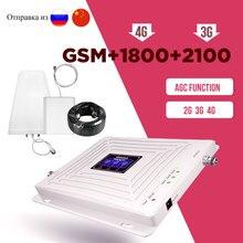 Lintratek repetidor 900 1800 2100 celular impulsionador celular celular 2g 3g 4g amplificador de sinal internet e voz lcd agc ss